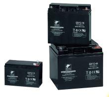 Staniční záložní akumulátor GiV-S 12-9, 12V, 9Ah, (Faston 250)