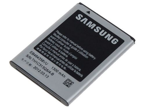 Baterie Samsung EB464358VU, 1300mAh, Li-ion, originál (bulk)