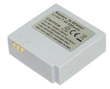 Baterie Samsung IA-BP85ST, 7,2V (7,4V) - 750mAh