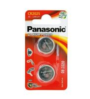 Baterie Panasonic CR2025, Lithium, 3V, (Blistr 2ks)
