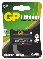 Baterie GP 2CR5, Lithium, fotobaterie, 6V, (Blistr 1ks)