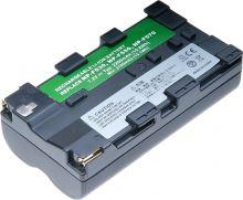 Baterie Sony NP-F530, 7,2V (7,4V), 2300mAh, 16,5Wh