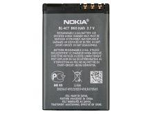 Baterie Nokia BL-4CT, 860mAh, Li-ion, originál (bulk)