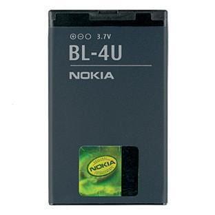 Baterie Nokia BL-4U, 1000mAh, Li-ion, originál (bulk)