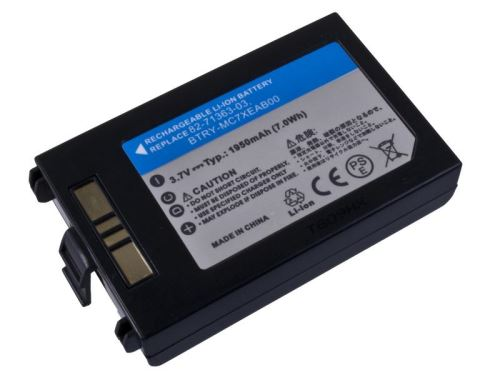Baterie Symbol MC70/MC75/MC7090Std, 3,7V, 1950mAh, Li-ion
