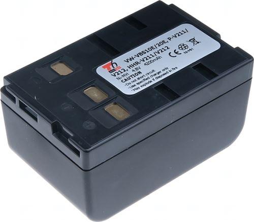 Baterie Panasonic VW-VBS10E, 4,8V - 4200mAh
