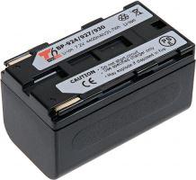Baterie Canon BP-924, 7,2V (7,4V), 4600mAh, 33,1Wh