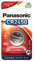 Baterie Panasonic CR2450, Lithium 3V, (Blistr 1ks)