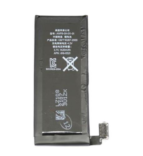 Baterie Apple Iphone 4, 1420mAh, Li-Pol, originál (bulk)