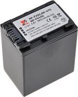 Baterie Sony NP-FV70, 6,8V, 3900mAh, 26,5Wh