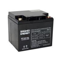 Trakční (gelová) baterie YUCELL OTL45-12, 45Ah,12V ( VRLA )