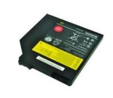 Baterie IBM ThinkPad R60, 10,8V (11,1V) - 3200mAh, originál, 2nd bay