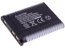 Baterie Olympus Li-40B, 3,6V (3,7V), 740mAh, 2,7Wh