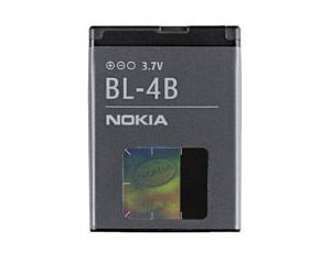 Baterie Nokia BL-4B, 700mAh, Li-ion, originál (bulk)