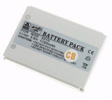 Baterie Nokia 3310/3410/3510/5510/6800, Li-ion, 3,6V, 1250mAh, náhrada